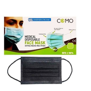 S3.gy.digital%2fboxpharmacy%2fuploads%2fasset%2fdata%2f48709%2fs3.gy.digital boxpharmacy uploads asset data 48664 como face mask black