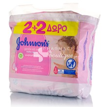 Johnson & Johnson Baby Wipes Gentle All Over (2+2 Δώρο) - Μωρομάντηλα, 224τμχ.