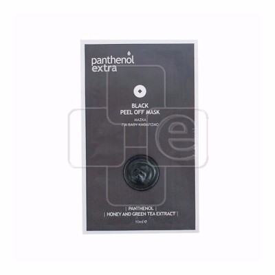 Panthenol Extra - Black Peel Off Mask - 10ml
