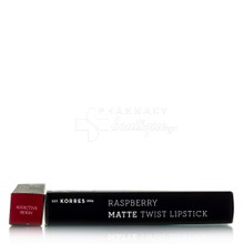 Korres Rasberry Twist Lipstick Matte - Addictive Berry, 1.5gr