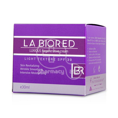 LA BIORED - LUXIOUS Regenerative Cream SPF30 (light texture) - 30ml