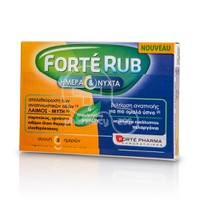 FORTE PHARMA - Forte Rub - 15caps