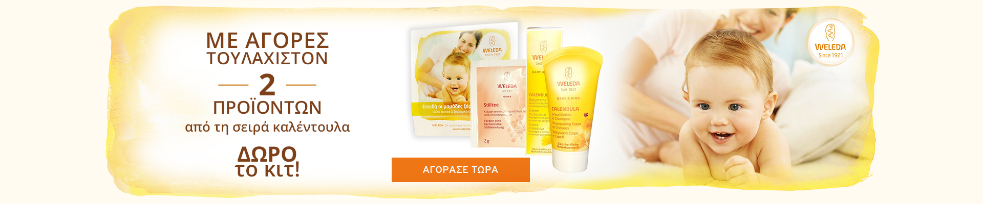 Weleda Baby Travel kit 9/6/17