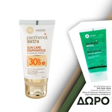 Panthenol Extra Sun Care Diaphanous 30SPF Αντηλιακό Προσώπου 50ML 1τμχ. Διάφανο αντηλιακό προσώπου σε μορφή τζελ που προστατεύουν από την UVA - UVB ακτινοβολία.