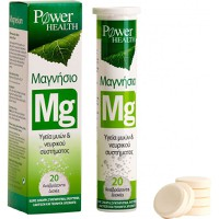 POWER HEALTH MAGNESIUM 20EFF. TABL