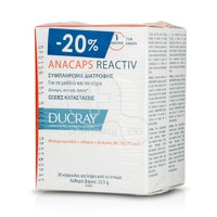 DUCRAY - PROMO PACK 2 ΤΕΜΑΧΙΑ ANACAPS Reactiv - 30caps