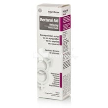 Frezyderm RECTANAL AID Cream - Αιμορροΐδες, 50ml