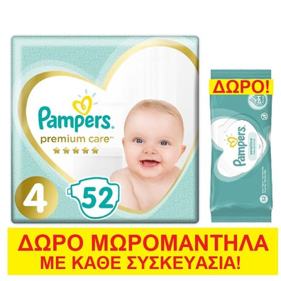 Pampers no4 52