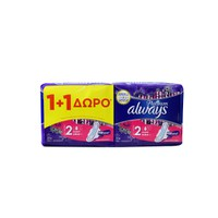ALWAYS PLATINUM ULTRA SUPER PLUS (SIZE 2) 7ΤΕΜ (PRΟΜΟ 1+1)