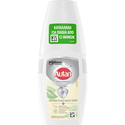 AUTAN PLANT BASED SPRAY