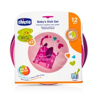 CHICCO - Baby's Dish Set 12m+ (Ροζ) - 2τεμ.