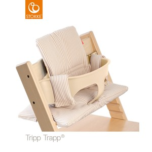 Μαξιλάρι Για TRIPP TRAPP Beige Stripes
