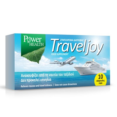 Power Health - Travel Joy - 10caps