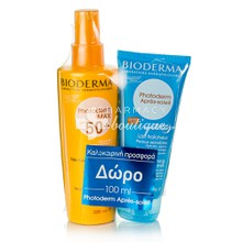 Bioderma Σετ Photoderm Max Spray SPF50, 200ml & ΔΩΡΟ Apres Soleil, 100ml