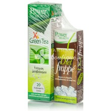 Power Health Σετ Green Tea XS αναβράζοντα 20's + Δώρο Power Health Diet Frappe 5 sticks