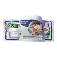 GUM ORTHO CARE KIT (4 ΠΡΟΙΟΝΤΑ)