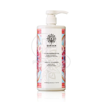 GARDEN - Gentle Cleanser - 1lt