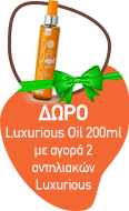 S3.gy.digital%2fpharmacy295%2fuploads%2fasset%2fdata%2f38777%2fintermed luxurious badge 116x190 may19