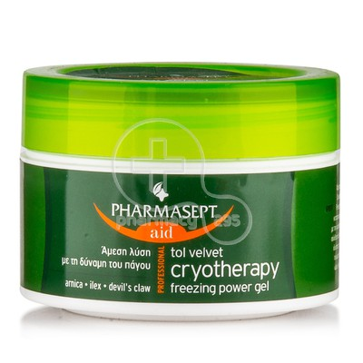 PHARMASEPT - AID Cryotherapy Freezing Power Gel - 250ml