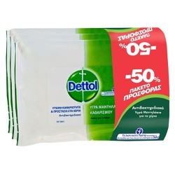 Dettol Υγρά Απολυμαντικά Μαντηλάκια Value Pack (3 x15 τεμ - 50%)