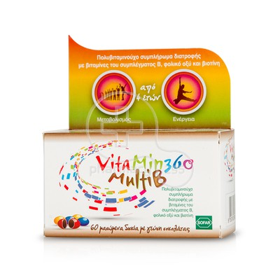 WIN MEDICA - VitaMin 360 Multi B - 60tabs