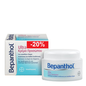 S3.gy.digital%2fboxpharmacy%2fuploads%2fasset%2fdata%2f28922%2fbepanthol cream ultra face 50ml