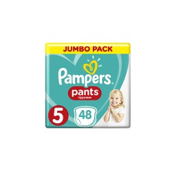 Pampers Pants Size 5 (12-17kg) 48 Diapers