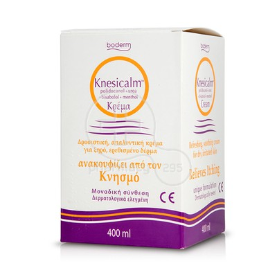BODERM - KNESICALM Cream - 400ml