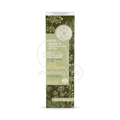 NATURA SIBERICA - ARALIA MANDSHURICA Night Cream - 50ml PS