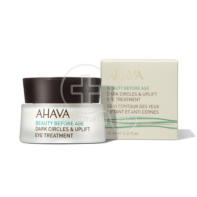 AHAVA - BEAUTY BEFORE AGE Dark Circles & Uplift Eye Treatment - 15ml
