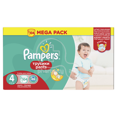 PAMPERS - MEGA PACK Pants No4 (8-14kg) - 104 πάνες