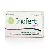 INOFERT - Inofert Plus - 30caps