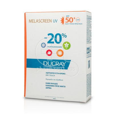 DUCRAY - PROMO PACK 2 ΤΕΜΑΧΙΑ MELASCREEN UV Creme Legere SPF50+ - 40ml PNM