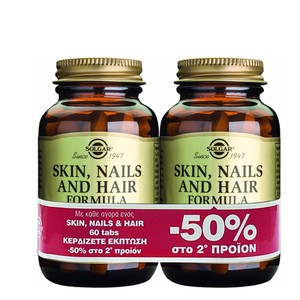 Solgar skin nails   hair  50