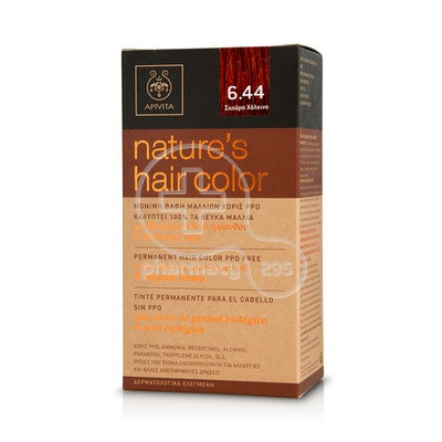 APIVITA - NATURE'S HAIR COLOR N6.44 Σκούρο Χάλκινο