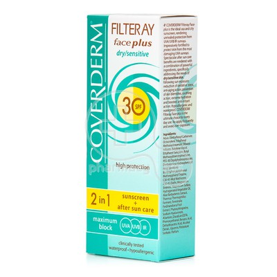 COVERDERM - FILTERAY Face Plus Dry/Sensitive SPF30 - 50ml