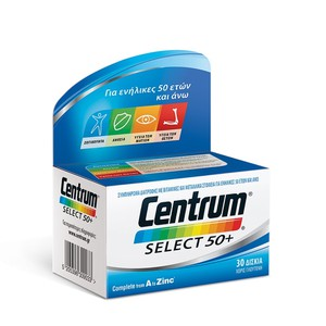 Centrum select50 1 layers lr