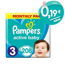 Pampers Active Baby MONTHLY PACK No3 6-10Kg 0,19€/Πάνα 208 Τμχ.