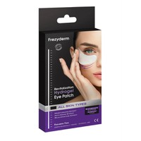 FREZYDERM REVITALIZATION HYDROGEL EYE PATCH (4 ΖΕΥΓΗ)