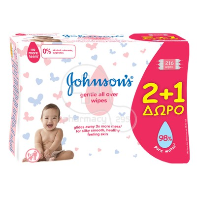 JOHNSON & JOHNSON - PROMO PACK 2+1 ΔΩΡΟ Gentle All Over Μωρομάντηλα - 72x3 (216τεμ. συνολικά)
