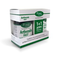 POWER HEALTH CLASSICS PLATINUM ARTHROSIS FAST 20CAPS (PROMO+ΜΑΓΝΗΣΙΟ 10EFF. TABL)