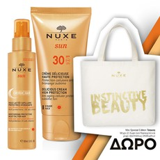 Nuxe Sun Moisturising Protective Milky Oil for Hair Αντηλιακό Μαλλιών 100ml + Delicious Cream for Face SPF30 Αντηλιακή Κρέμα Προσώπου 50ml. Πακέτο αντηλιακής προστασίας της Nuxe σε προνομιακή τιμή.