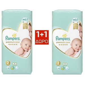 PAMPERS Premium care N2 4-8kg 46τεμάχια  1+1 ΔΩΡΟ