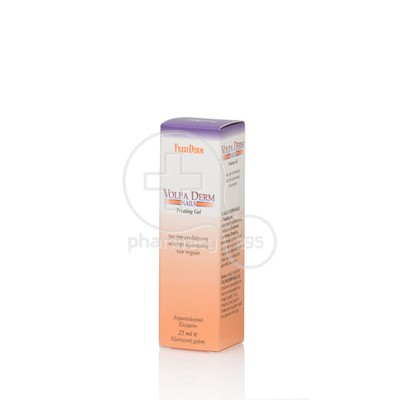 FREZYDERM - VOLPADERM Nails Treating Gel - 25ml