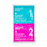 PANTHENOL - PANTHENOL EXTRA Volcanic Sand Facial Scrub (8ml) & White Tea Beauty Inntensive Mask (8ml)