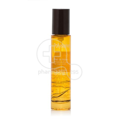 POLYSIANES - Elixir de Monoi - 100ml