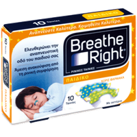 BREATH RIGHT KIDS 10ΤΕΜ