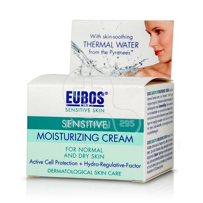 EUBOS - SENSITIVE Moisturizing Cream - 50ml
