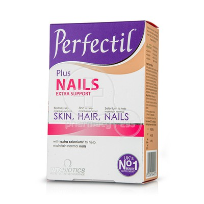 VITABIOTICS - PERFECTIL PLUS Nails Extra Support - 60tabs