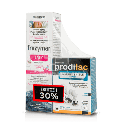 FREZYDERM - PROMO PACK FREZYMAR Baby Spray 100ml & PRODILAC Immuno Shield Start - 10sachets